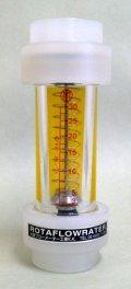 RG-3 (PP) 水用  3-30L/min